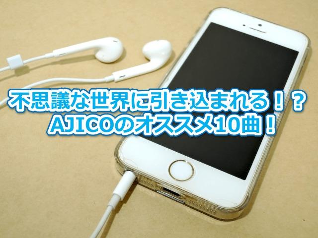 Ajicoの画像 p1_28